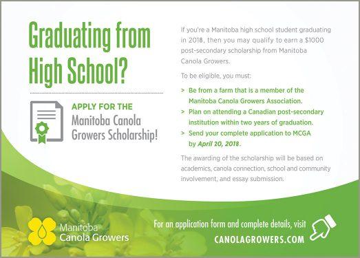 MCGA Scholarship